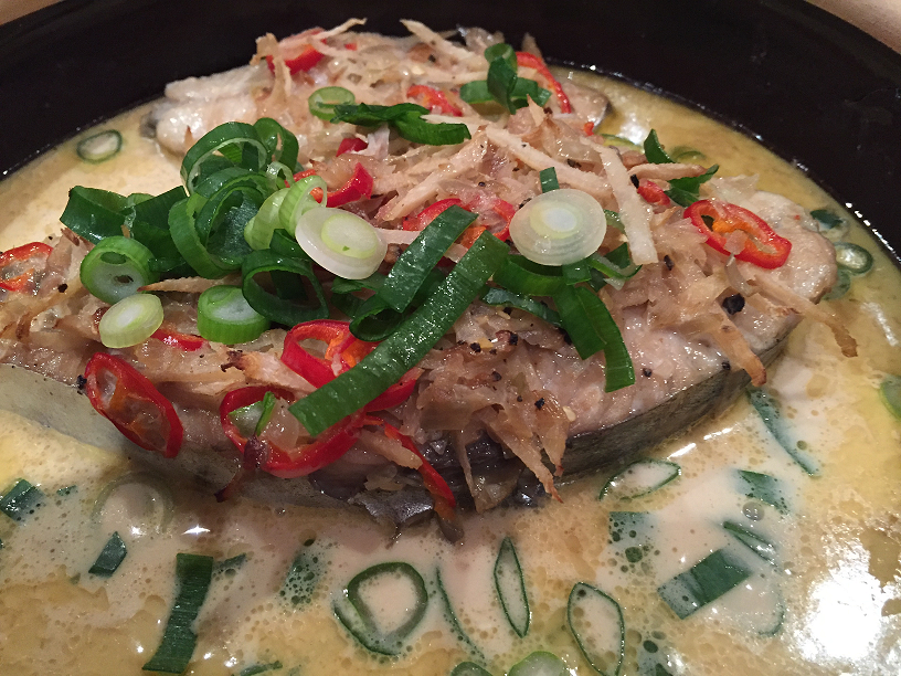 Vietnamese Caramel Fish with Galangal